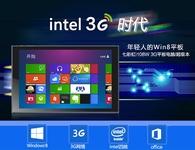 畅游网络 七彩虹i108W 3G开启京东预约