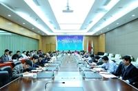 宽带集群产业联盟在南京成功召开