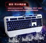 灵翼MKW-280全球首创真防水机械键盘