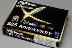入门超频玩家最爱 华擎B85 纪念版详测