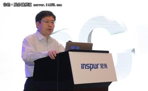 浪潮王恩东:新兴领域与中国HPC应用发展