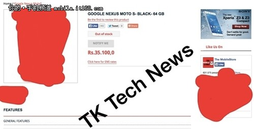售约3500元 Nexus X现身印度网站