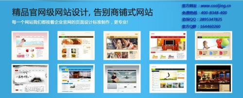 网络营销如何从响应式网站设计中获益