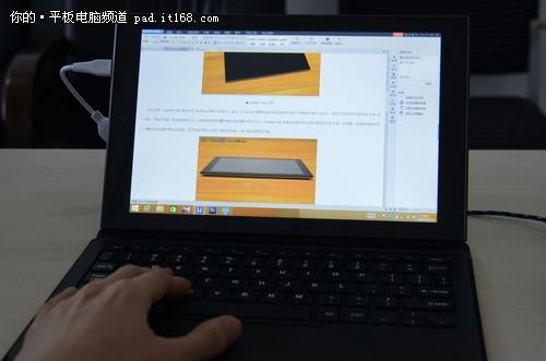 七彩虹i108W 4G平板:系统软件体验