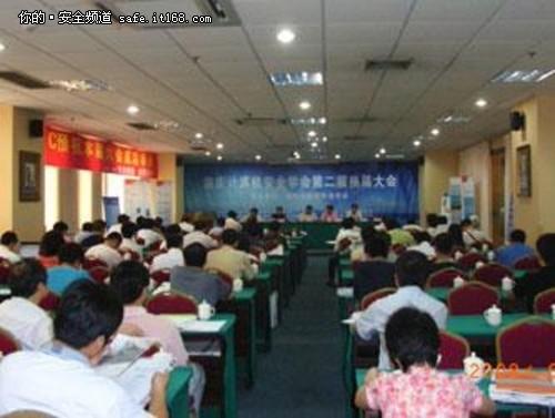网康2008年全国巡展走进重庆
