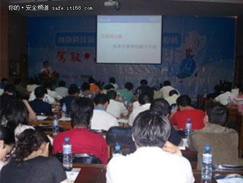 网康科技2008全国巡展走进太原