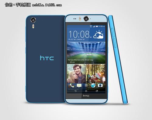 售999元 5寸HTC D820 mini下月卖