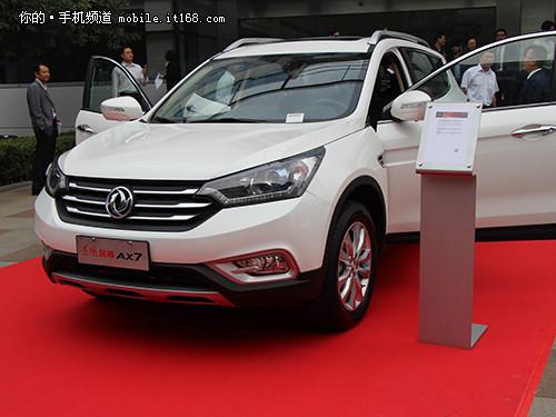 华为suv汽车价格图片
