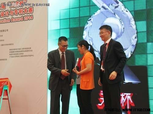 2014年天威杯创新设计与专利大赛颁奖