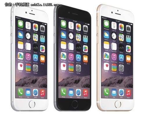 iOS 8.1正式发布 25项更新和改进