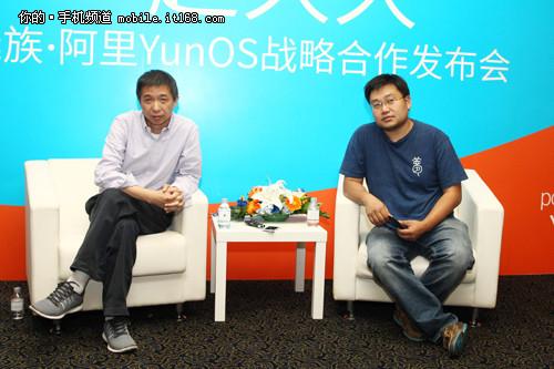 双赢系统 魅族阿里战略合作发布会访问-it168 手机专区