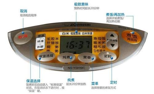 猛降800元 象印日本原装电饭煲仅2199元