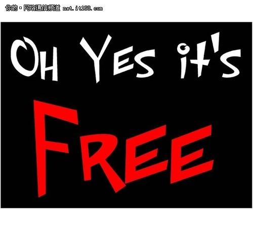 免费开源工具 网络管理必备的7个工具