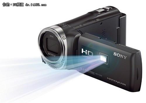 能投影的摄像机 索尼PJ350E仅售3401元