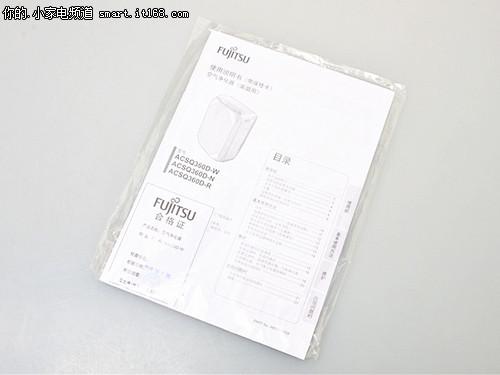 富士通ACSQ360D空气净化器-包装&主机篇