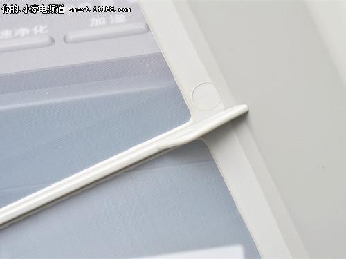 富士通ACSQ360D空气净化器-功能解析篇