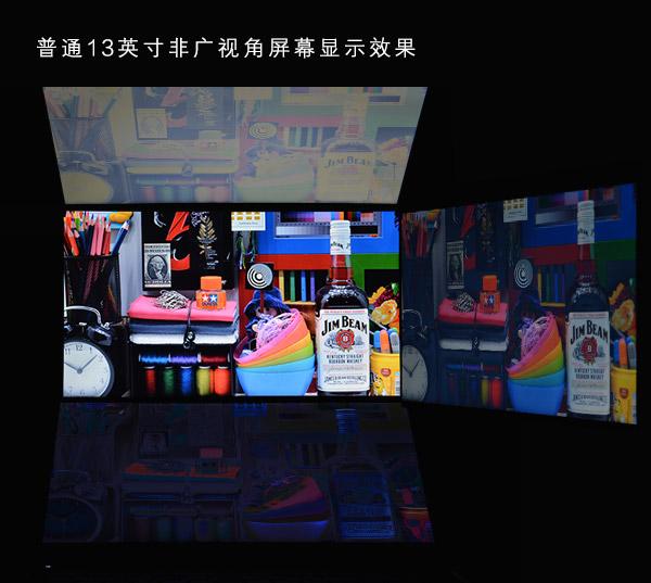 超清屏幕画面细腻 色温调节功能很实用