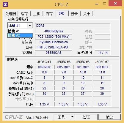 戴尔M2800移动工作站评测
