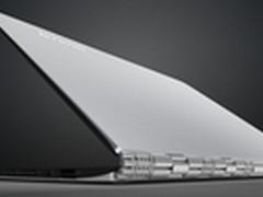 联想YOGA 3 PRO全球最薄多模笔记本发布