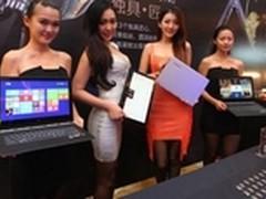 全球最薄多模笔记本YOGA 3 Pro惊艳苏皖