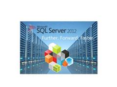 Microsoft SQL Server 2012双十一热促