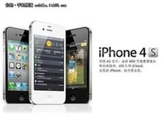 联通11.11狂欢 iPhone4S8折疯抢仅2079