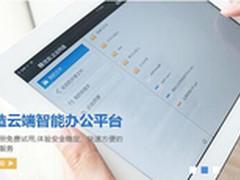 跳槽季来袭用搜狐企业网盘应对交接问题