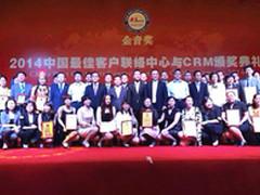 2014金音奖揭晓 WD成唯一获奖硬盘企业