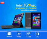 3G四核Win8 799元七彩虹i818W 3G解析