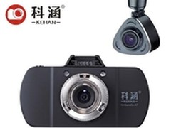 1080P双镜头行车记录仪科涵K818上市