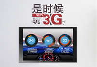 Ũ�ҽ����� �߲ʺ�i818W 3G��������