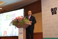 第十五届中国国际建筑智能化峰会开幕