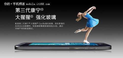 双11苏宁买华硕ZenFone送千元住房基金