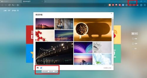 全新界面設計 百度瀏覽器7.0版發布