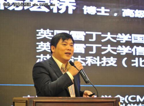 专访杨宏桥:移动医疗绝非锦上添花
