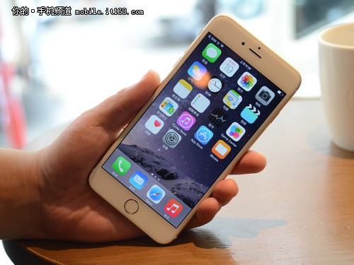 iPhone6 Plus首次破6千 仅5858元