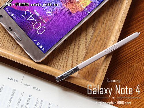 三星Note4大讲堂:点睛之笔S-Pen