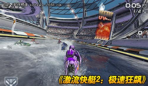 《激流快艇2》新版本首发 中国定制登场