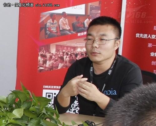 京东商城技术研发体系云平台首席架构师刘海峰图片