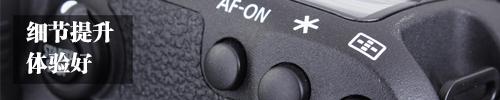 一瞬之间捕捉对手 佳能EOS 7D2深度评测
