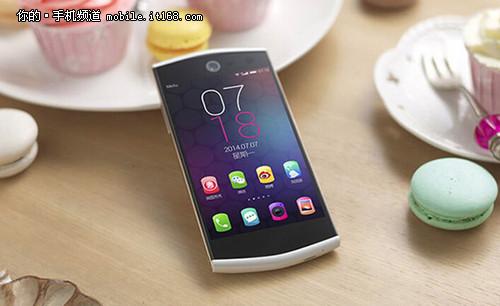 上海不夜城手机报价