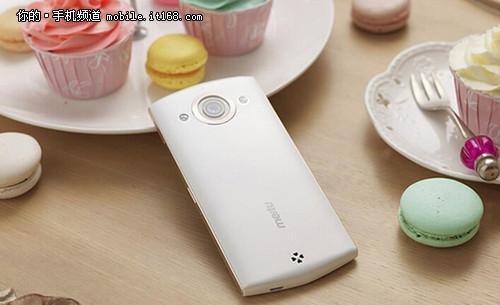 最佳美颜手机 美图手机2仅1799元-IT168 手机