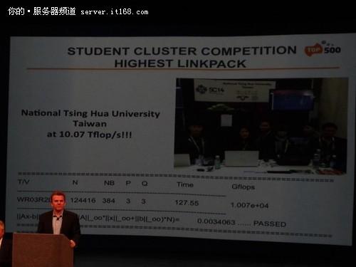 台湾清华大学获得SC14最高计算性能冠军