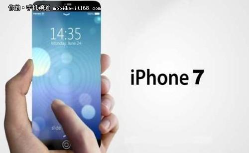 媲美单反 传iPhone 7或配双镜头