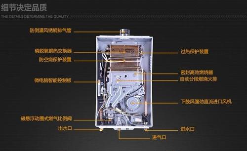高大上精品 能率13升燃气热水器2398元