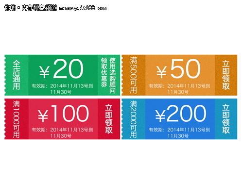 直降50 英睿达 MX100 256G SSD 低至838
