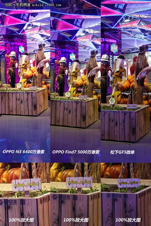 6400万像素有多牛 OPPO N3画质评测