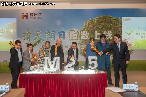国内首个微环境实时监测网络在北京上线