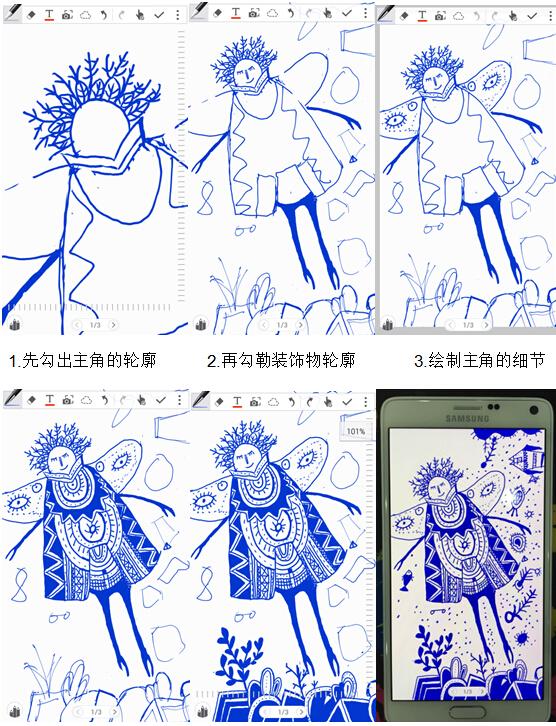 "note 4手绘攻略 s pen打造""世界名画"""