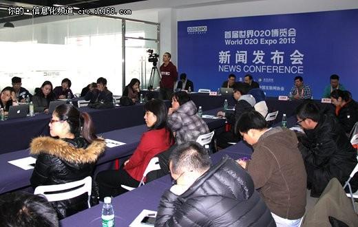 O2O博览会群贤毕集,1月17日在京开幕